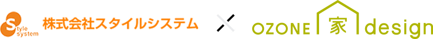 株式会社スタイルシステム OZONE-design